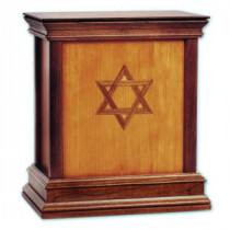 Star of David Contemporary Urn