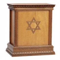 Star of David Classic Urn